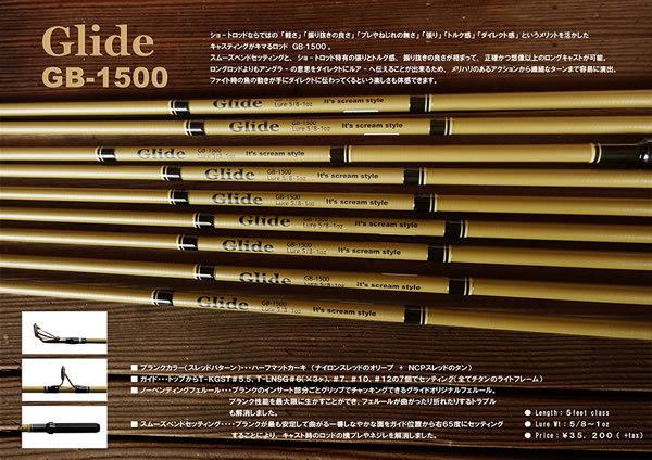 GB-1500.jpg