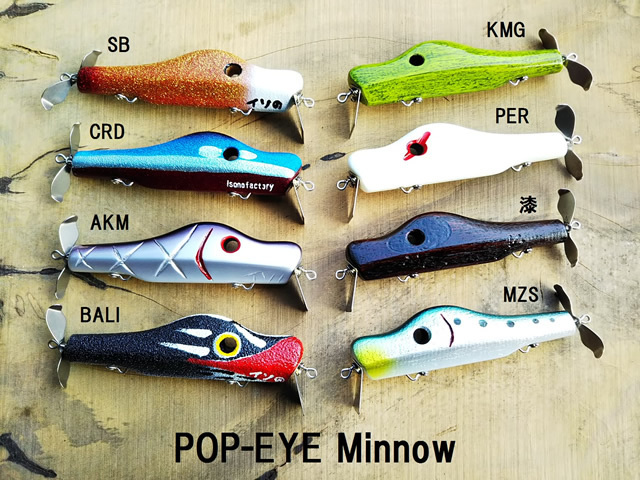 POP-EYE Minnow案内用.jpg