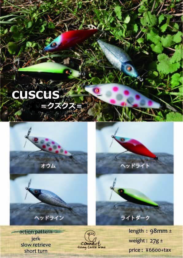 cuscus-infom.jpg