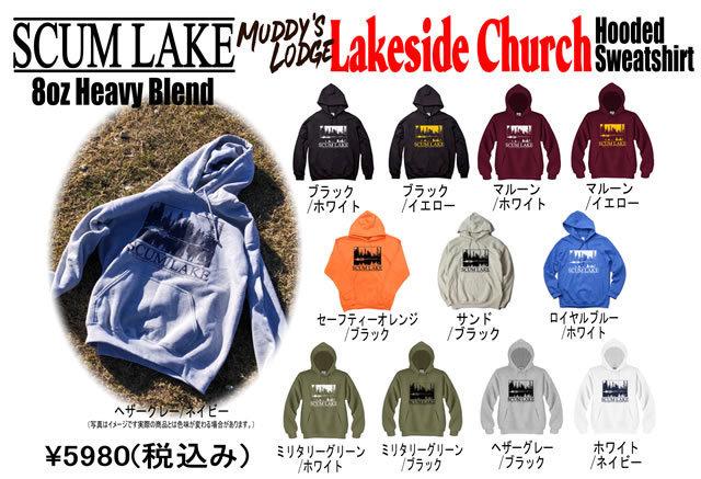 lakeside cherci フライヤー1.jpg